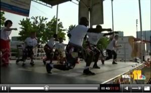 """Willie """"The BAM"""" Johnson Leads Kung Fitness Program"""